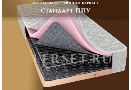 Матрац на деревянной основе модель Стандарт ППУ