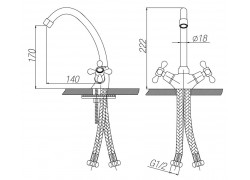 Смеситель для кухни двухвентильный Bonn, Bo221004