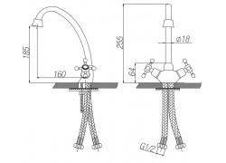 Смеситель для кухни двухвентильный Essen, Es221001