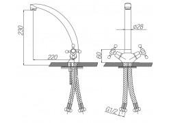 Смеситель для кухни двухвентильный Essen, Es225001